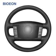Mano punto negro PU cuero Artificial protector para volante de coche para Volkswagen VW Touareg Phaeton, 2002, 2003, 2004, 2005 -2010