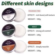 100g Men's Shaving Cream Shaving Soap Care Foam Soap Sandalwood Mint Odorless Safe Fragrance I5B3