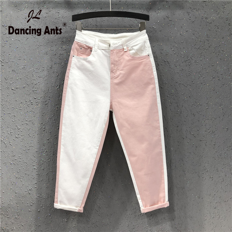Women Jeans Panelled High Waist Loose Denim Harem Pants 2020 Summer Korean Style Wide-leg Office Lady Ankle-length Jeans Pants