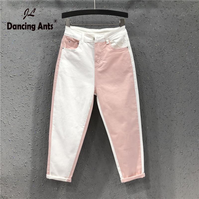 Women Jeans Panelled High Waist Loose Denim Harem Pants 2020 Summer Korean Style Wide-leg Office Lady Ankle-length Jeans Pants
