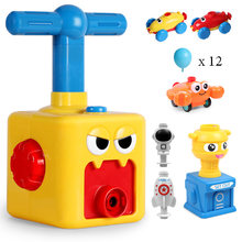 New Power Balloon Car Toy Montessori Toys Education Experiment Toy Puzzle Fun Inertial Launch Tower Cars Toys For Children Gift