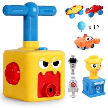 Power μπαλόνι αυτοκίνητο παιχνίδι Montessori παιχνίδια εκπαίδευση πείραμα παιχνίδι παζλ διασκέδαση αδρανειακή πύργο εκτόξευσης αυτοκίνητα παιχνίδια για παιδιά