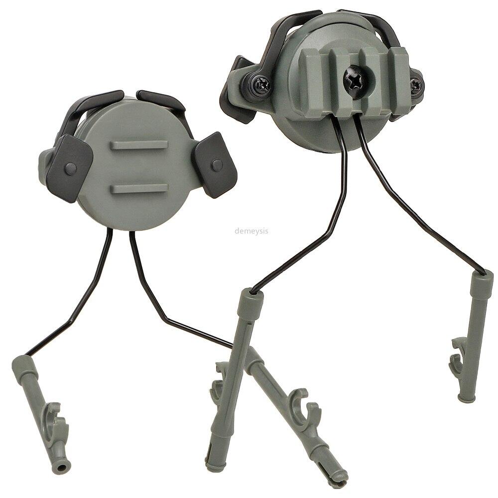 Тактические крепления с быстрым Рельсом переходник для гарнитуры комплект держателей для гарнитуры вращающийся на 360 градусов кронштейн для шлема-0
