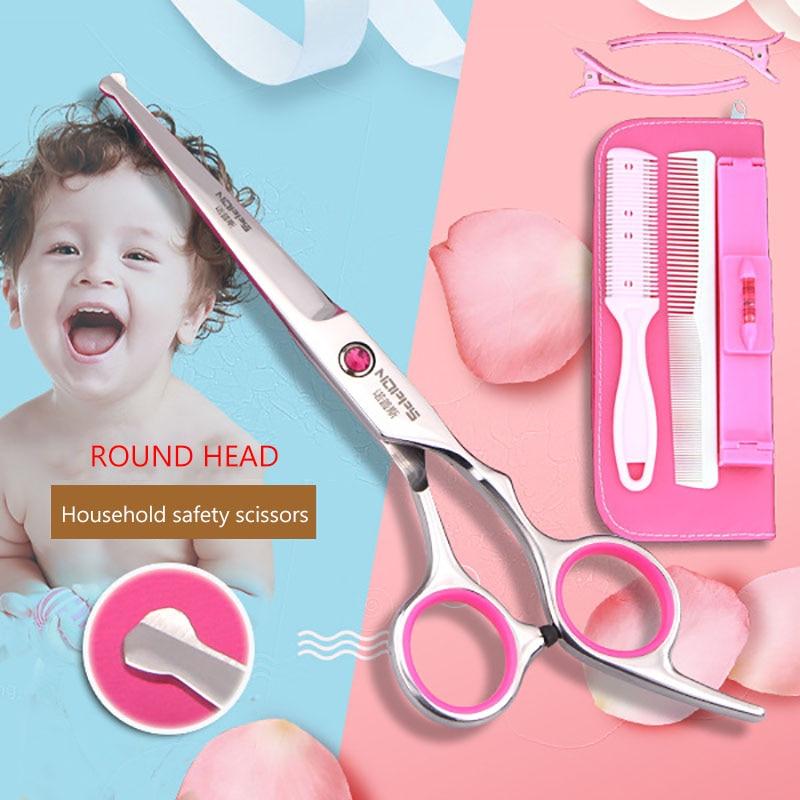Купить с кэшбэком Hairdressing Scissors Professional Baby Baby Hairdressing Scissors Round Knife Head Hairdressing Scissors Children Home Set