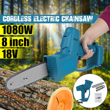 1080W 8 Inch Rechargeable Electric Chainsaw Bracket Brushless Chain Saw Angle Grinder Into Chain Saw For 18V Makita Battery