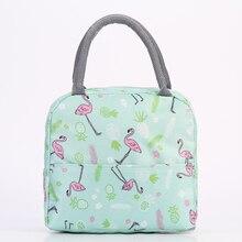 Утолщенная портативная изолированная сумка для обеда bolsa termica almuerzo, Термосумки для обеда для женщин, сумка для еды, сумка для обеда, сумка для обеда с фламинго