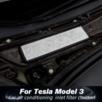 Akcesoria samochodowe klimatyzacja wymiana filtra wlotowego dla Tesla Model 3 akcesoria 2017-2020 filtr powietrza Air model3 tanie i dobre opinie