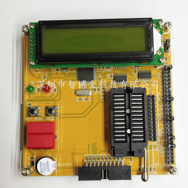 FMD Single Chip Writer 800S-WRITER Programmer Simulator FMD Writer