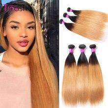 Tinashe pelo Ombre brasileño extensiones de pelo ondulado rubio miel 1B 27 30 Borgoña color rojo recto extensiones de cabello humano 1 3 4 Uds