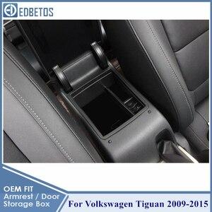 Image 4 - Armrest Glove Storage Box For Volkswagen VW Tiguan 2009 2010 2011 2012 2013 2014 2015 Tiguan Accessories MK1 Console Organizer
