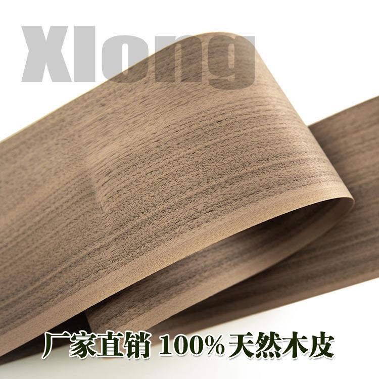 L:2.6Meters Width:160mm Thickness:0.5mm Black Walnut Straight Grain Natural Wood Veneer Veneer Real Wood Manual Veneer Material
