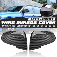 1 Pair Black Carbon Wing Mirror Cover Cap For BMW 1 Series 2 Series 3 Series 4 Series F20 F21 F22 F30 F31 F32 F33 F35 F36 X3