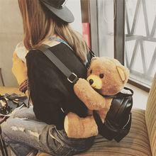 Женский рюкзак дорожная сумка модный в виде плюшевого мишки