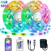 5-30m luzes de tira led ultra longo rgb 5050 cor em mudança led luz tiras kit com 44 teclas ir remoto luzes led para o quarto