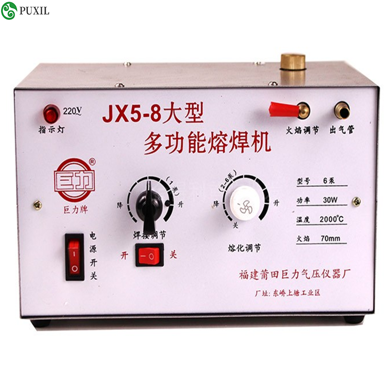 JX5-8 Multi-function Fusion Electric Welding Tool For Jewelry Repair, 220V  Fusion Welding Tools