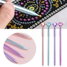 1 шт., новинка, 5D алмазная вышивка, точечная ручка, алмазные ручки с кристаллами, сделай сам, вышивка крестиком, рукоделие, аксессуары для домашнего шитья