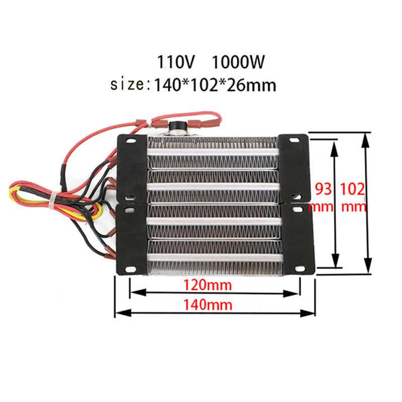 Высокое качество 1000W 110V утепленная ПТК керамический нагреватель воздуха на дизельном топливе нагревательный элемент 140*100 мм