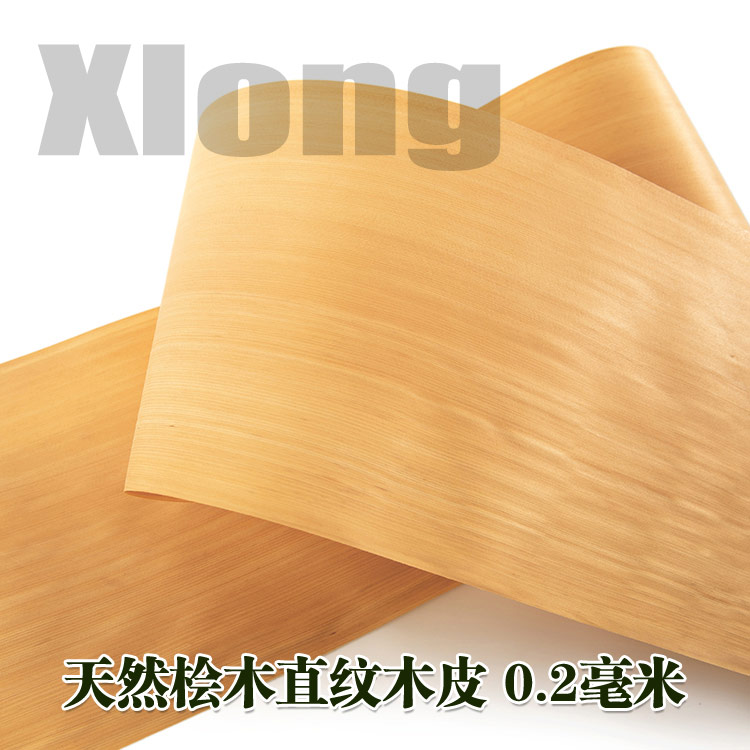L:2.5Meters Width:250mm Thickness:0.2mm Natural Juniper Straight Grain Wood Veneer Skin