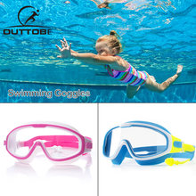 Детские очки для плавания outtobe противотуманные с УФ защитой