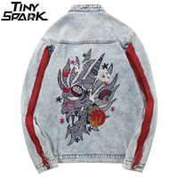 Harajuku Embroidery Dragon Jacket Jeans Streetwear Hip Hop Men Vintage Washed Denim Jacket 2018 Autumn Red Striped Denim Jackets