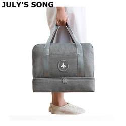 Портативная дорожная сумка водонепроницаемый для дорожных принадлежностей многофункциональная с разделителем для сухого и влажного