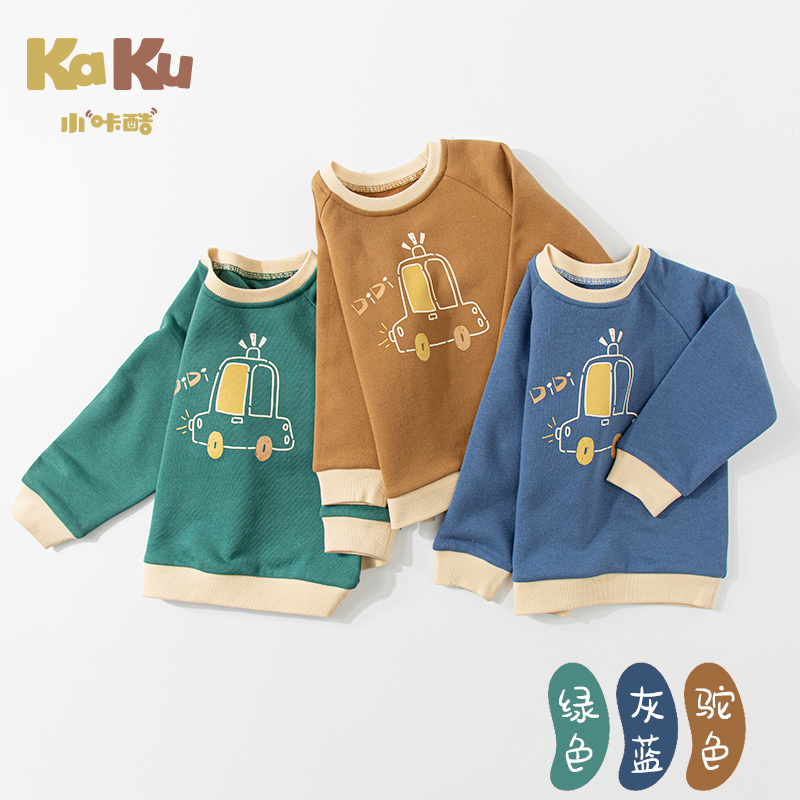 Children's Plus Hooded Sweater Autumn And Winter Warm Jacket Boys And Girls Fashion Long-sleeved Medium And Small Children's Wes