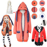 Heiße Kühle Cosplay Kostüm Anime Kakegurui Yumeko Jabami Japanische Schuluniform Runa Yomo Tu Linda Hoodie Jacke und Perücke