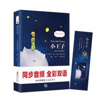 Romance mundialmente famoso o pequeno príncipe (chinês-inglês leitura bilíngüe) livro para crianças livros infantis inglês original