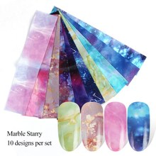 Gratis Star Sky Magic Nail Sticker Set Transfer Papier Ontwerp Langdurige Decoratie Nail Sticker Accessoires(China)
