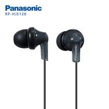 Original panasonic RP-HJE120 in-ear fones de ouvido fones de ouvido música 3.5mm para huawei samsung xiaomi telefone móvel