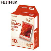 10 листов Fujifilm Instax Mini пленка Instax Mini 8 9 JINXIU пленка для Fuji Mini 7s 25 26 70 90 мгновенная камера SP-1 SP-2