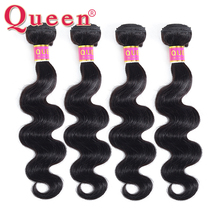 Brazilian Hair Bundles 1/3/4