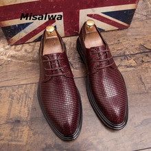 Misalwa Red British Casual Men Oxford Dress Shoe Thick Sole Brogue Wedding Barber Shoes Tendy Stylish Office PU Leather Shoes stylish solid colour and pu leather design men s casual shoes