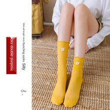 2021 Spring and Summer Thin Solid Color Embroidery Little Daisy Wooden Ear Ice Socks Velvet Curling Female Bunching Solid Color