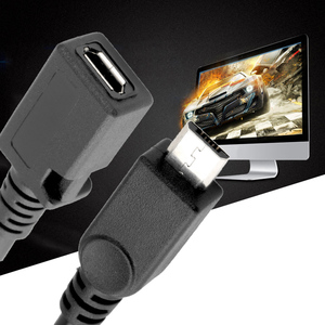 Plug & Play 480Mbps 15cm USB B Male Female M/F Extension Charging Cable Cord Wire Converter Adapter