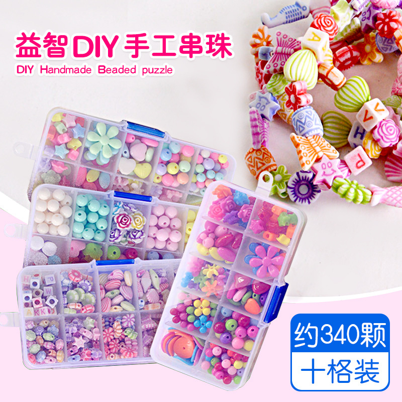 Cute Pudding Small 10 Squares DIY Beaded Bracelet Children'S Educational Toy GIRL'S Bead Toy Sets