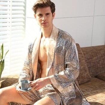 Mens Two-Piece Silk Nightwear