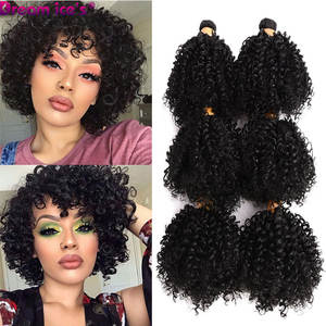 Afro Synthetic Curly Hair Bundles 100% Heat Resistant Double Weft Hair Extensions For women Dream Ice's 6pcs/lot