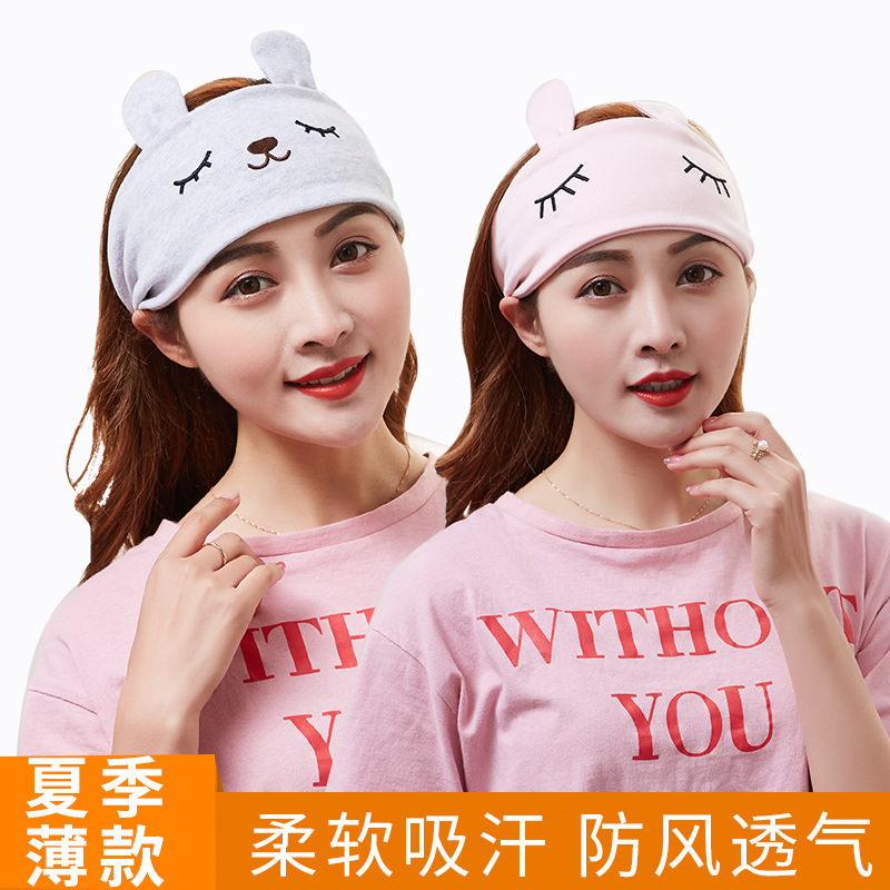 Confinement Cap Spring And Autumn Winter Style Postpartum Cute Summer Thin Confinement Hair Band Maternal Headscarf Headband Hea