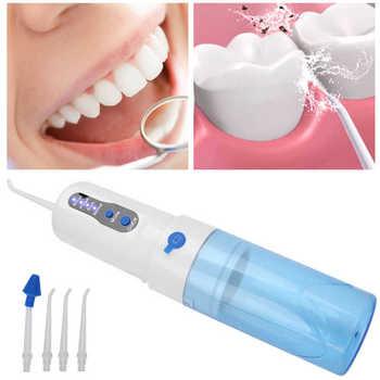 Elektryczny irygator do jamy ustnej Flosser irygator wodny przenośny USB do ładowania domu czyszczenie zębów urządzenie Dental pielęgnacja jamy ustnej urządzenie do wybielania zębów tanie i dobre opinie FILFEEL CN (pochodzenie) Elektryczne oral nawadniania Dorosłych Portable Water Flosser Akumulator ABS PC Approx 32 x 5 7 x 5 7cm 12 6 x 2 2 x 2 2in