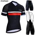 PHMAX 2020 лето Pro Велоспорт Джерси комплект с коротким рукавом велосипедная Одежда Костюм горный велосипед спортивная одежда Ropa Ciclismo