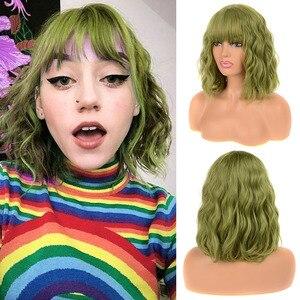 Krótkie peruki z falą wodną dla czarnych kobiet afroamerykanin syntetyczne włosy zielone peruki z grzywką żaroodporna peruka do Cosplay