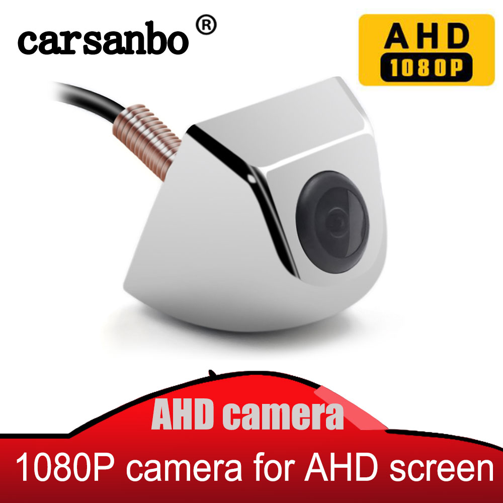 Carsanbo AHD Car Camera 1080P HD Car Rear View Or Front View Camera Optional Night Vision Camera Reverse Camera For AHD Monitor
