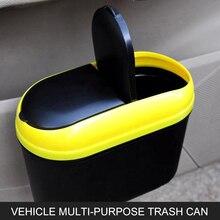 Авто мусорное ведро ящик для хранения автомобиля мусорное ведро автомобильные аксессуары
