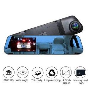 Car DVR Camera HD 1080P Rear V