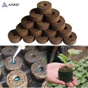 Image 1 - AMKOY Bloque de suelo de plántulas de 30mm Jiffy, clavijas de arranque, arranque de semillas, profesional, para jardín, evita el bloqueo de raíces