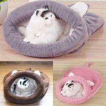 Для питомцев зимний теплый мягкий плюшевый спальный мешок для