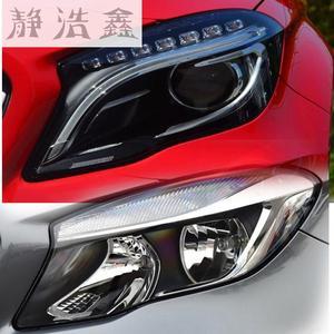 Image 4 - Paralume Del Faro della copertura della Lente di vetro di protezione della lampada GLA faro Lente di protezione in plastica di protezione per Mercedes Benz GLA200