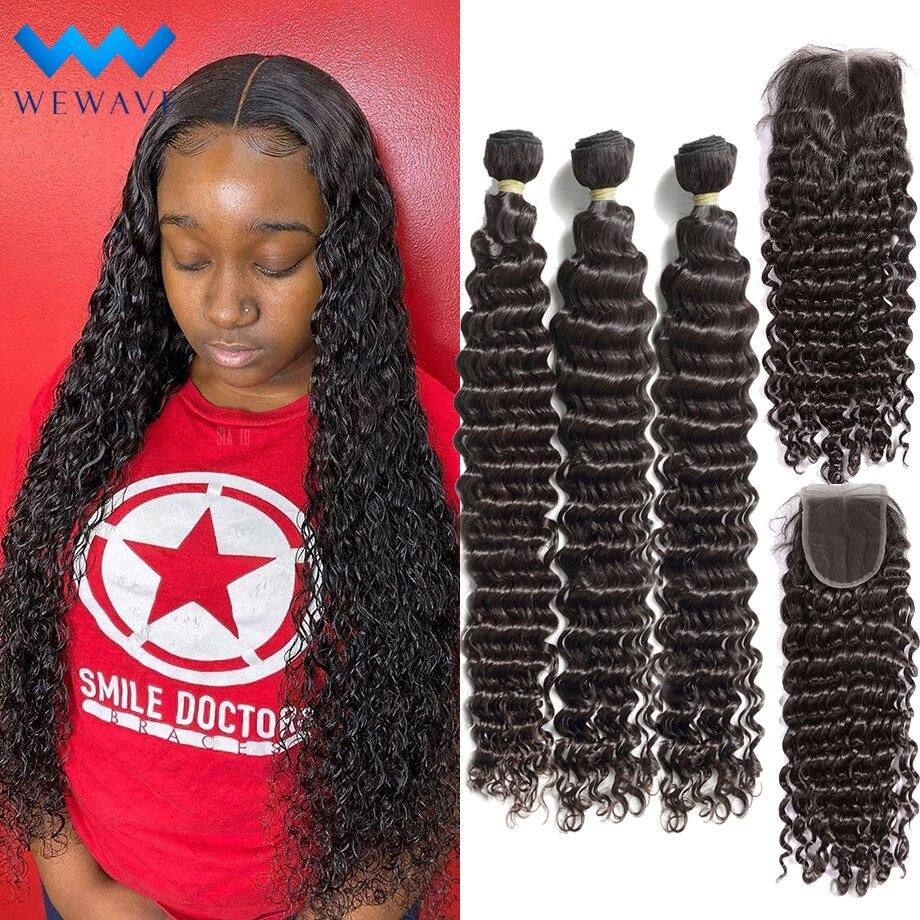 Влажные и волнистые пучки с застежкой, 30-дюймовые волнистые человеческие волосы, 3-4 кудрявые накладные бразильские волнистые пучки с Hd заст...