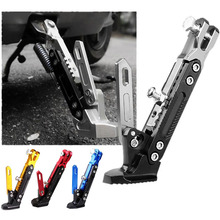 1 шт. мотоциклетные регулируемая подножка для ног боковой Поддержка парковки Подножка для электрический мотоцикл универсальный